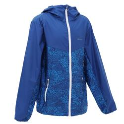 Helium 500 Boy's Windbreaker Hiking Jacket - Blue