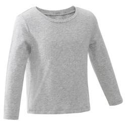嬰幼兒長袖健身運動T恤 - 灰色