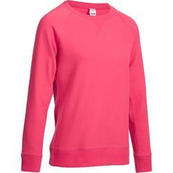 100 女性健身和皮拉提斯運動圓領運動衫 - 粉紅色