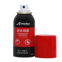 Waterproof/stain-resistant spray for leather and textile walking shoes