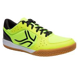 羽球鞋BS730-黃色