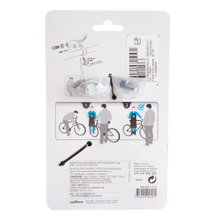 """20"""" and 24"""" Easy Brake Levers"""
