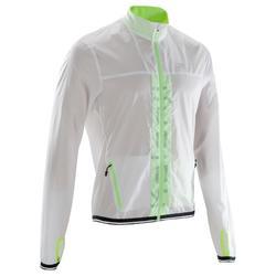 Kiprun Men's Wind Jacket - White