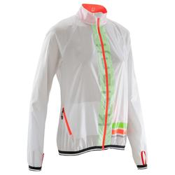 KALENJI KIPRUN WIND WOMEN'S RUNNING JACKET - WHITE