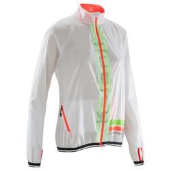 Kalenji Kiprun Wind Women's Running Jacket - White