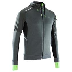 Run Warm+ Men's Running Jacket - Mottled Black