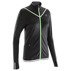 Kalenji Kiprun Warm Women's Running Jacket - Black