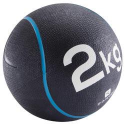 2 kg皮拉提斯身形雕塑重量藥球