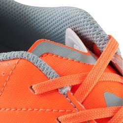 成人款室內五人制足球鞋 AGILITY 500 -橙色/灰色
