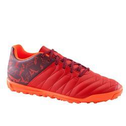 兒童硬質場地用足球運動靴 CLR 500 HG - 藍色/黃色
