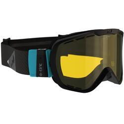 Ski- en snowboardbril volwassenen G 940 E elk weertype