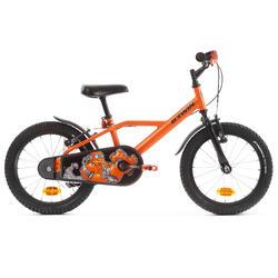 """500 Kids' 16"""" Bike 4.5-6 Years - Robot"""