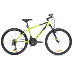 Mountainbike Rockrider 500 24 inch voor kinderen van 8 -12 jaar