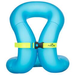 充氣游泳背心 - 藍色,M號(50-75 kg)