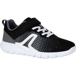 Zapatillas Caminar Newfeel Soft 140 Niños Negro/Blanco