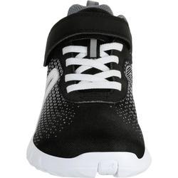 Kindersneakers Soft 140 zwart/wit