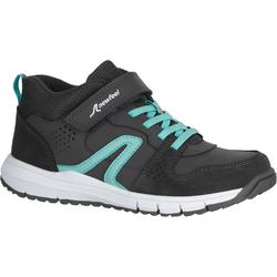 Chaussures marche sportive enfant Protect 560 gris / turquoise