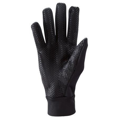 Перчатки взрослые Keepdry 500