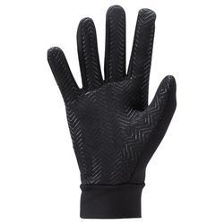 Fußball-Handschuhe Keepdry 500 Kinder schwarz