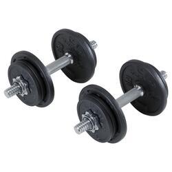 Weight Training Dumbbells Kit 20 kg