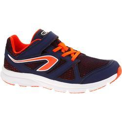 Ekiden Active Easy 兒童跑步運動鞋 - 海軍藍/橘色
