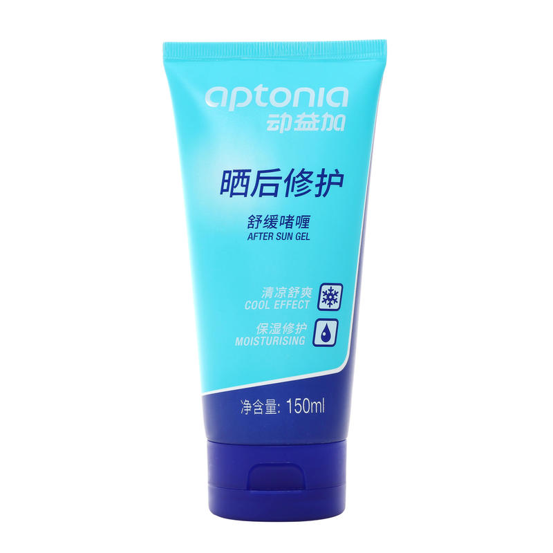 CN AFTER SUN LOTION