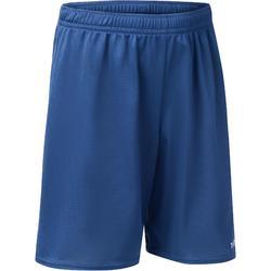 B300 男童/女童 初學者籃球短褲 - 海軍藍