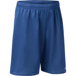 B300 Boys'/Girls' Basketball Shorts For Beginners - Navy