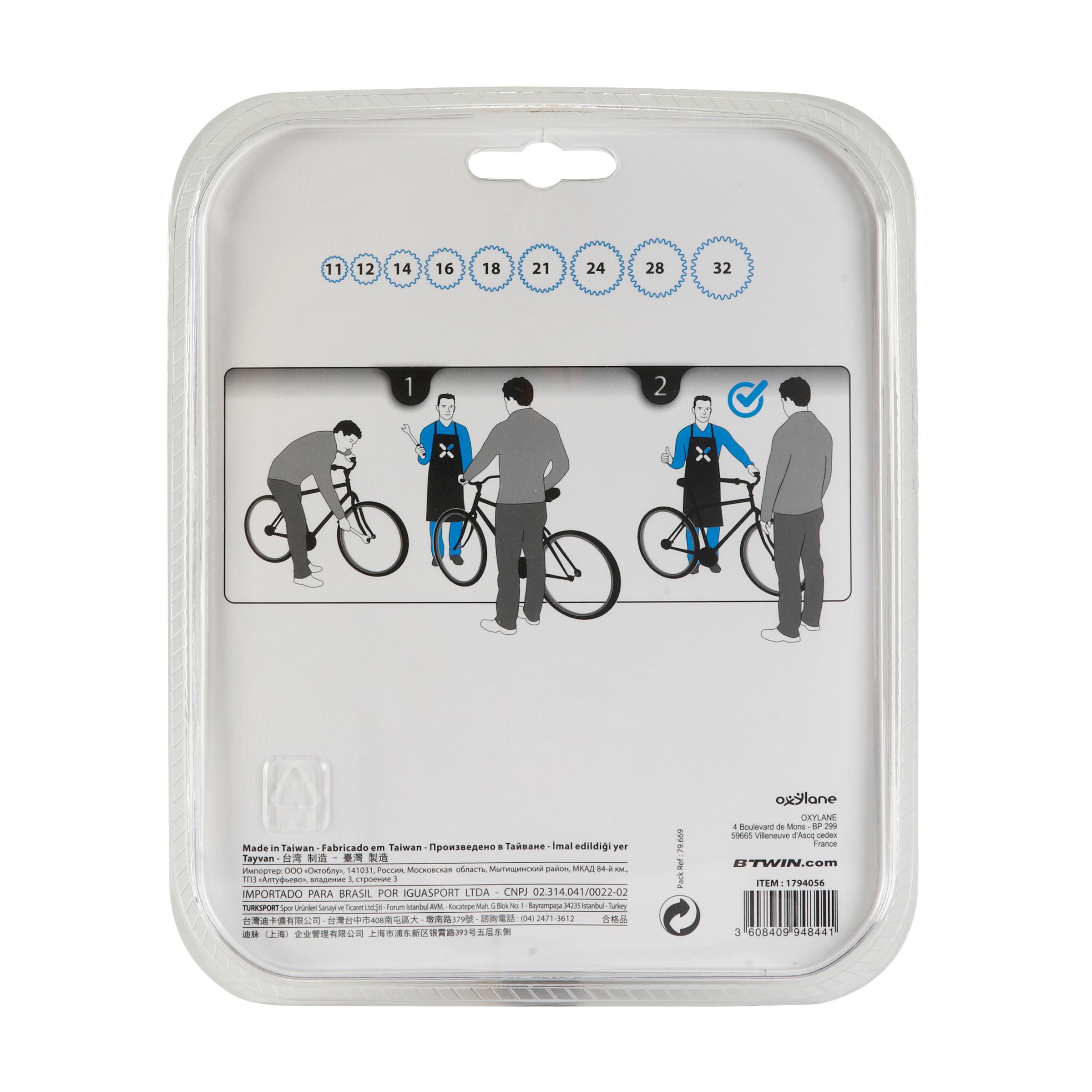 9-Speed 11x32 MTB Cassette