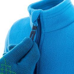 兒童款健行刷毛外套MH150-藍色