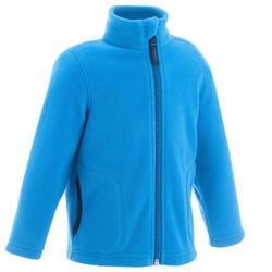 Hike 150 男童健行運動搖粒絨夾克 - 藍色