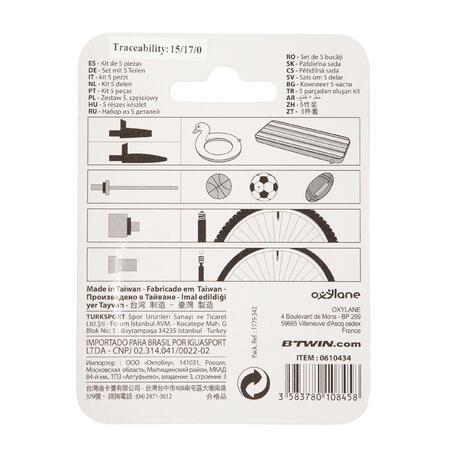 مجموعة من 5أدوات لنفخ الإطارات