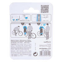 "Šosejas velosipēdu bremžu kluči ""500"", 2 gabali"