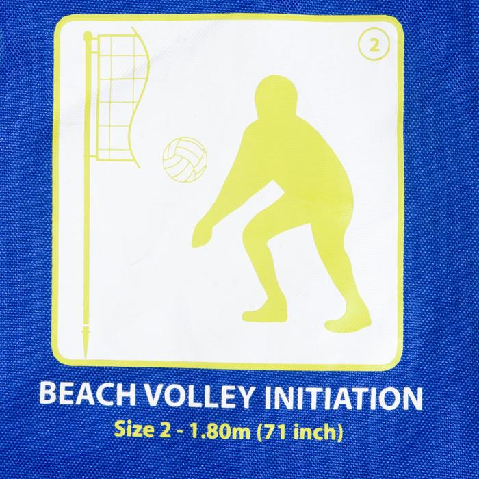 Filet de beach-volley BV300 - 1192174