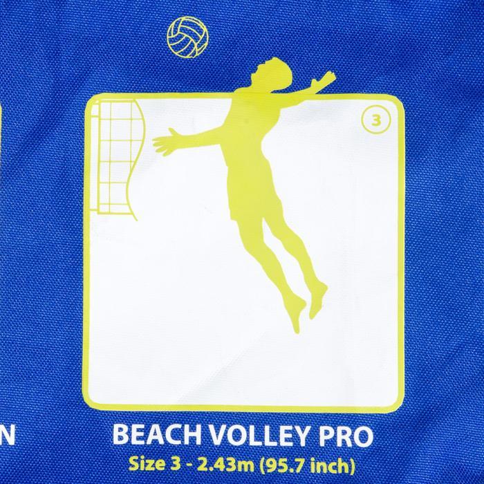 Filet de beach-volley BV300 - 1192175