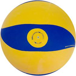Ballon de soft volley 78cm jaune et bleu