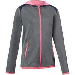 980 女童健身運動夾克 - 粉紅