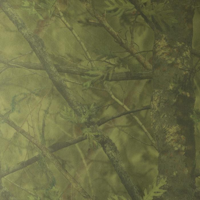 Red Caza Solognac Light 1,4 m x 2,2 m Camuflaje Verde