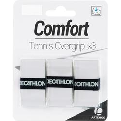 舒適網球運動握把布 (3入裝) - 白色