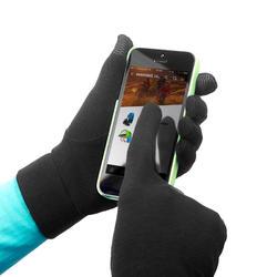 Sous-gants de randonnée MH500 chauds en soie noirs - Enfants