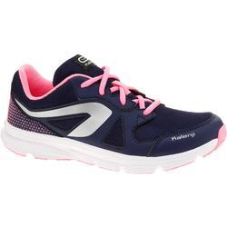 Loopschoenen met veters Ekiden Active voor kinderen marineblauw/roze