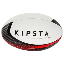 R900 Size 5 Rugby Ball - Black/Red