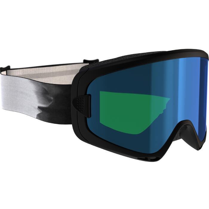 Skibrille / Snowboardbrille G-Switch 700 Allwetter Erwachsene/Kinder schwarz