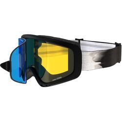 Masque de ski et de snowboard G-SWITCH-P Noir