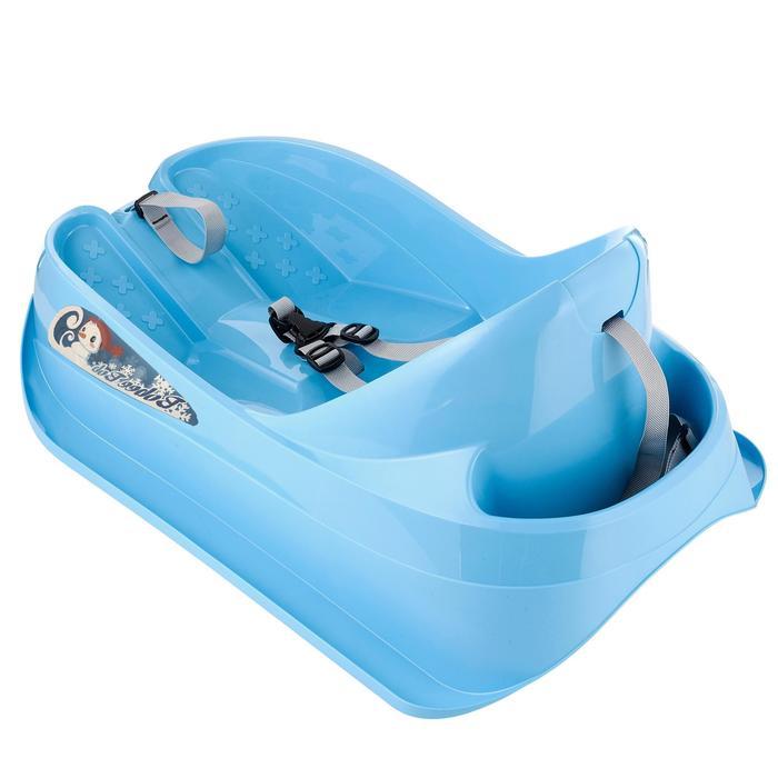 Traîneau à neige pour les bébés, Bobee Bob, bleu - 1203549