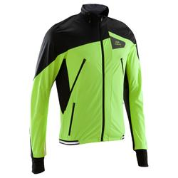 Kiprun Evolutive 男士跑步運動夾克 - 黃色