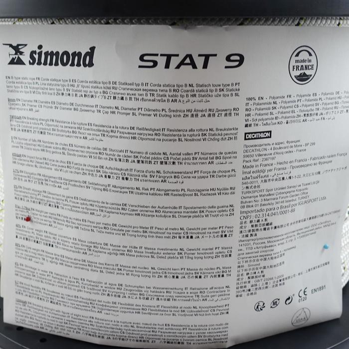 Corde Semi-Statiqu STAT 9 mm au mètre