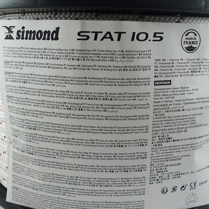 Statikseil halbstatisch Stat 10,5mm Meterware