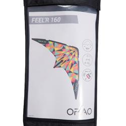 特技風箏Feel'R160