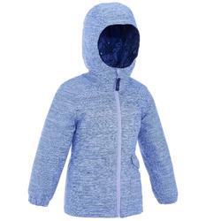 Hike 100 女童保暖防水健行運動夾克 - 藍色雲紋